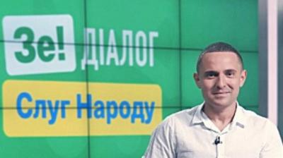 """НАБУ відкрило справу на нардепа від """"Слуги народу"""""""