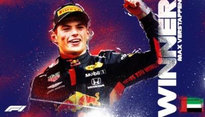 Формула-1: Гран-прі Абу-Дабі виграв Ферстаппен