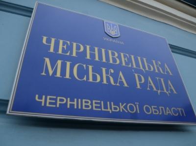 У Чернівцях представники трьох партій досі не подали заяв до ТВК на депутатство