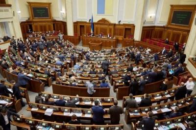 Як голосували нардепи з Буковини за держбюджет-2021