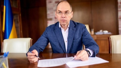 Вакцина від COVID-19 для українців. У МОЗ розповіли гарні новини