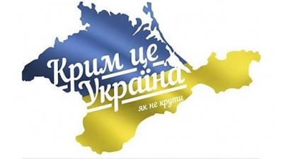 Україна запускає процес повернення Криму. Який план Зеленський запропонував Заходу