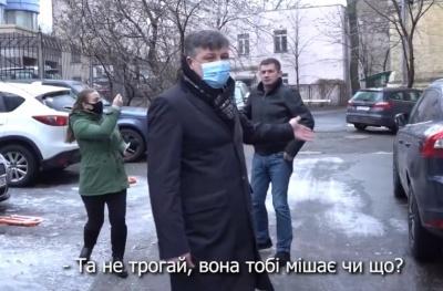 Таємничий Ілля Павлюк: журналісти підготували розслідування про тіньового куратора «Слуг народу» з Буковини