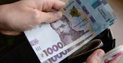 Документи прийматимуть ще три дні: «карантинні» вісім тисяч планують виплатити цього року
