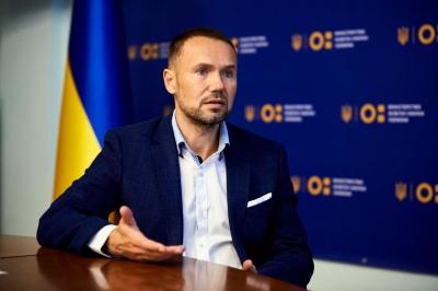 Як голосували нардепи з Буковини за призначення Шкарлета міністром освіти