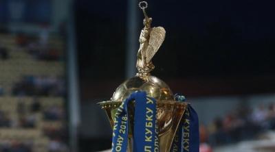 Чвертьфінал Кубка України з футболу. Результати жеребкування
