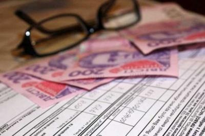 Якими будуть пенсії, зарплати і субсидії у 2021 році