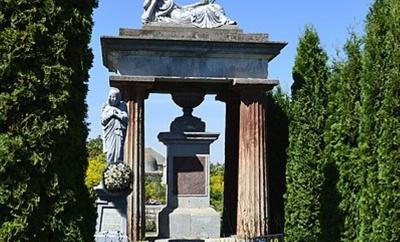 Невідома Буковина: найстаріший пам'ятник чернівецького кладовища