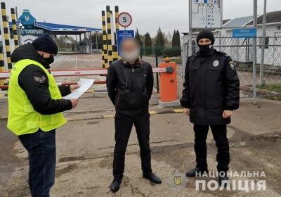 На Буковині громадянина Молдови повернули на батьківщину після його 4-річного ув'язнення