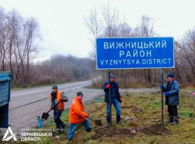 На дорогах Буковини оновлюють інформаційні знаки: що змінилося