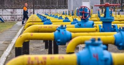 Нафтогаз підняв вартість газу для теплокомуненерго