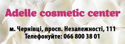 Як позбутися небажаного волосся: рекомендації фахівців міста Чернівці!*