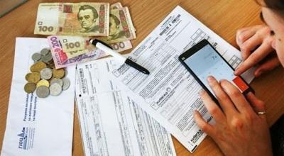 З 2021 року одержувачів субсидій перевірятимуть ретельніше. Кого змусять повернути гроші