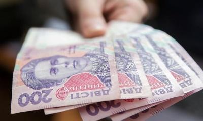 Тарифи, пенсії й подорожчання транспорту: що чекає на Буковину з 1 січня 2021 року
