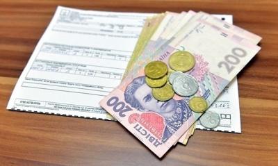 Українцям відмовляють у субсидії через малу зарплату: що робити
