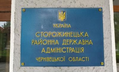 На Буковині почали розформовувати РДА: перший голова підписав розпорядження