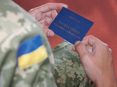 В ОДА розповіли, які пільги отримали учасники АТО/ООС на Буковині
