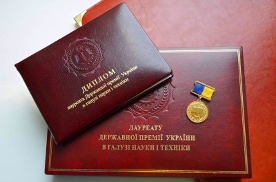 Двоє науковців із Буковини стали лауреатами Державної премії