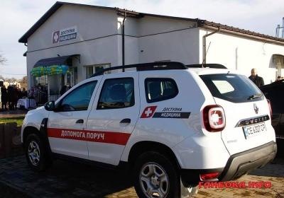 «Раніше була у приміщенні сільради»: на Буковині відкрили ще одну амбулаторію