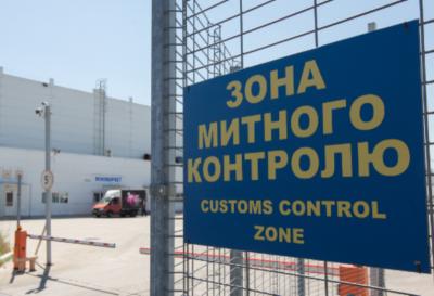 Цьогоріч Буковинська митниця перерахувала до держбюджету на 333,1 млн грн більше, ніж у 2019