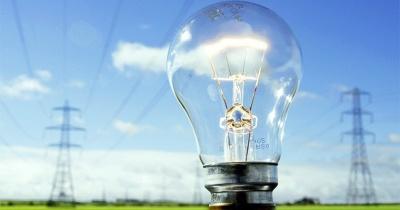Електрика подорожчала: який новий тариф