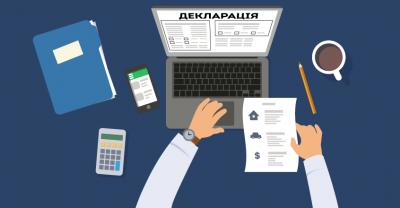 В Україні розпочалася кампанія декларування