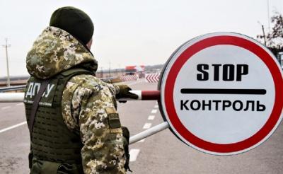 Марихуана у бензобаці та цигарки на пів мільйона гривень: 5 найрезонасніших затримань на українському кордоні - відео