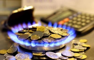 Доставка газу різко подорожчала: скільки коштувала, і наскільки зросла ціна