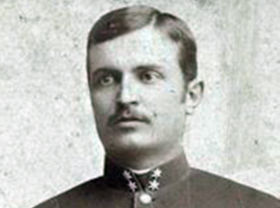Невідома Буковина: 155 років з дня народження Степана Кобилянського