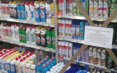 Як у супермаркетах купувати «заборонені» товари під час локдауну: українцям дали поради