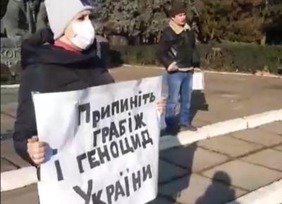«Тарифний» протест на Буковині: ще одне місто вийшло на вулиці через подорожчання газу