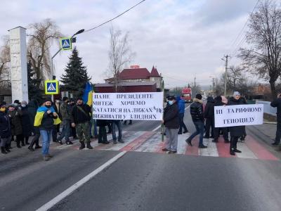 «Ми теж хочемо кататися на лижах»: «тарифний» протест докотився до ще одного села Чернівецької області