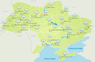 Погода на Буковині 13 січня