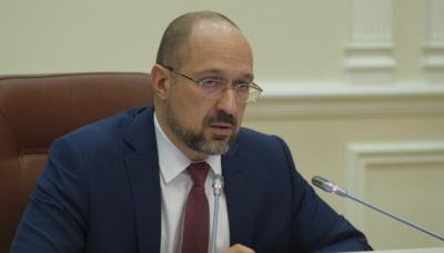 Шмигаль обговорив зі «слугами народу» ситуацію з тарифами на газ