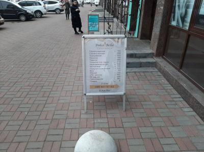 У Чернівцях припинили надавати дозволи на рекламні конструкції на тротуарах