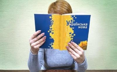 Порушників мовного закону штрафуватимуть на тисячі гривень