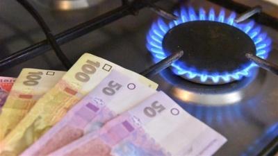 Шокуючі платіжки: у січні українці ще не отримають знижки на газ