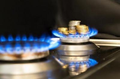 З ініціативи Президента Володимира Зеленського тарифи на газ для населення знизять*