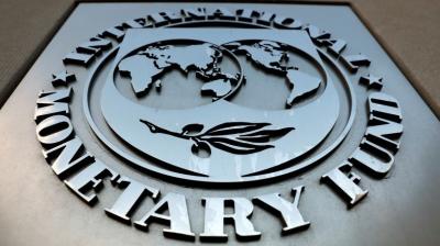 МВФ стурбований зниженням цін на газ в Україні, - Марченко
