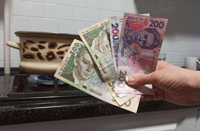 Знижений тариф на газ: коли почнуть діяти нові ціни та скільки платитимуть буковинці
