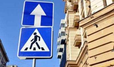 Клічук хоче збільшити в Чернівцях кількість вулиць з одностороннім рухом
