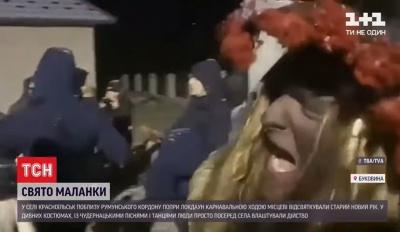 «Обряд дивного племені»: ТСН показала масштабне святкування Маланки на Буковині – відео