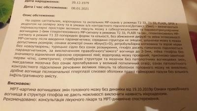 «Я у розпачі»: важкохвора мати прийомних доньок із Чернівців просить про допомогу