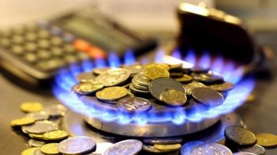 Скільки буде діяти ціна на газ по 6,99 гривень: Шмигаль назвав умову скасування