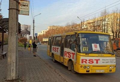 Кінець ери «пекельних» маршруток: в Україні зміниться громадський транспорт