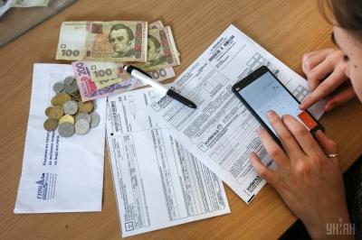 Що буде з курсом валют і тарифами на Буковині: прогнози економістів на 2021 рік