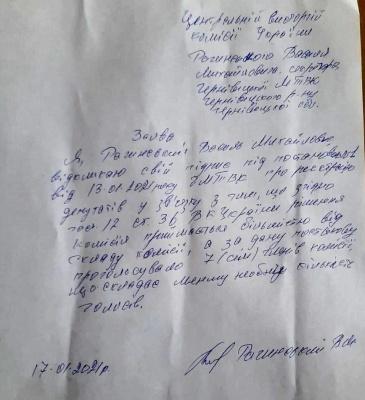 Секретар Чернівецької ТВК відкликав свій голос за реєстрацію депутатів партій Продана і Михайлішина