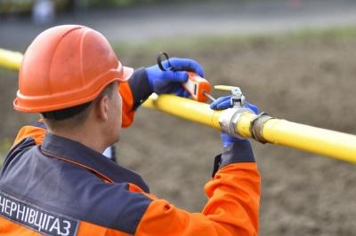 Тариф на транспортування газу хочуть знизити: в уряді назвали граничну ціну