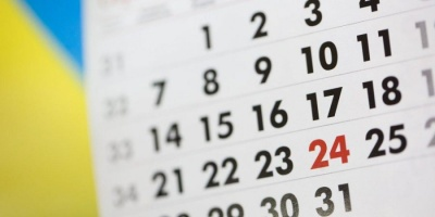 Верховна Рада візьметься за вихідні: перенесення робочих днів через свята можуть скасувати