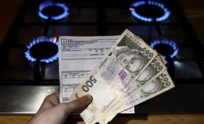 Чернівчани платитимуть за доставку газу менше: НКРЕКП оприлюднила проект постанови